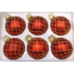 фото Набор новогодних шаров Новогодняя сказка 971961