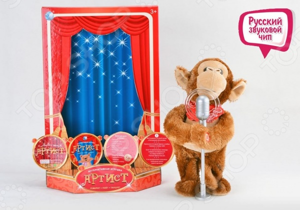 фото Игрушка интерактивная мягкая Tongde «Обезьянка», Мягкие интерактивные игрушки