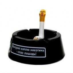 Купить Пепельница интерактивная «Мечта Курильщика»