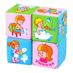 фото Кубики обучающие мягкие Мякиши «Режим дня»