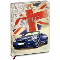 Купить Дневник школьный Проф-Пресс «Синий кабриолет»
