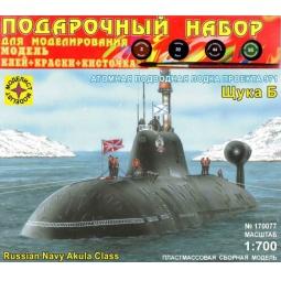 Купить Подарочный набор модели подводной лодки Моделист «Проект 971. Щука-Б»