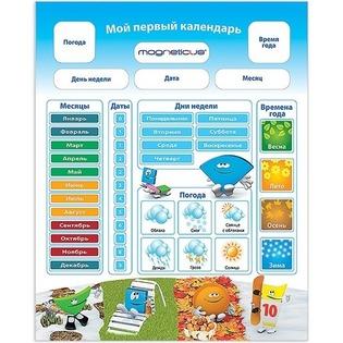 Купить Календарь магнитный Magneticus CAL2010