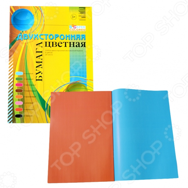 Набор бумаги Бриз 1123-508