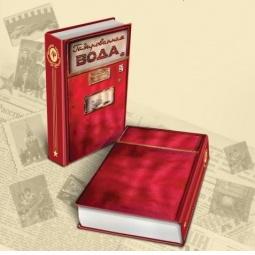 фото Книга-шкатулка Феникс-Презент «Газированная вода»