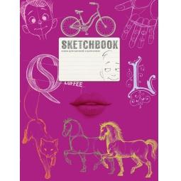 фото SketchBook. Визуальный экспресс-курс по рисованию