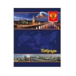 Купить Тетрадь в клетку Ульяновский Дом печати ТО-428