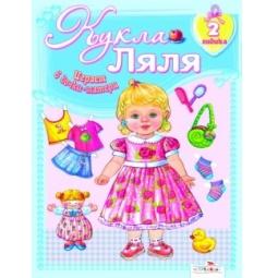Купить Кукла Ляля. 2 годика