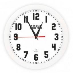 фото Часы настенные Вега П 1-7/7-276 «Классика»