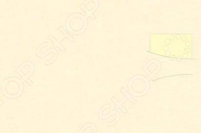 Набор подставок под тарелки Duni 163206Скатерти. Салфетки<br>Сервировка стола это искусство, которое основывается на традициях и вкусовых предпочтениях. Тут важны многие аспекты: цвет и текстура скатерти, красивые салфетки и подставки под тарелки, изящная посуда, украшения и аксессуары, а также тематика застолья. От того, как будет накрыт стол зависит настроения гостей, их комфорт в вашем доме. Кто сказал, что сервировать стол нужно только на юбилеи или значимые события Даже самое обыкновенное небольшое застолье с друзьями и родными заслуживает определенного этикета и убранства. В этом вам помогут изделия компании DUNI. Подставка под горячее Одним из крайне важных элементов каждого застолья являются специальные плейсмэты, такие как в наборе подставок под тарелки Duni 163206. Это практичные и очень полезные в быту изделия, которые должны присутствовать в каждом доме. Буквально в каждом кафе и ресторане вы встречали подобные изделия, где их используют в обязательном порядке. Ведь это не только элемент декора, но и крайне полезное изобретение.  Какую роль играют подставки под тарелки Очень многозначительную:  защита столешницу от пятен, царапин, подтеков и пролитой жидкости;  предотвращает скольжение посуды и приборов по столешнице;  создание уютной атмосферы в доме;  продуманный дизайн и цвет вызывают только положительные эмоции;  дополняют собой тематику застолья. Приобретая этот набор вы перестанете беспокоится о пятнах и царапинах на столешнице. Особенно актуальны подставки для мебели с глянцевой или матовой ламинацией. Вылитая случайно жидкость даже не попадает на стол, а благополучно остается на подставке, после чего капли можно вытереть. Даже спустя долгое время ваш стол будет выглядеть как новый. Красивая защита столешницы Особое внимание заслуживает дизайн подставок DUNI. Он выполнен с учетом всех потребностей потребителей и идеально впишется в стиль любого интерьера. Это современная модель плейсмэтов, которая пользуется особой популярностью в кафе и ресторана