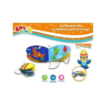 Купить Игрушка для ванны S+S TOYS «Книжка-перчатка для купания»