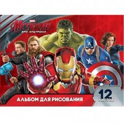 фото Альбом для рисования Росмэн «Мстители»