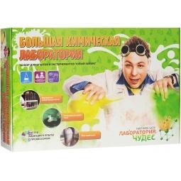 Купить Набор для опытов и экспериментов Инновации для детей «Большая химическая лаборатория»
