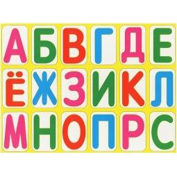 фото Буквы магнитные