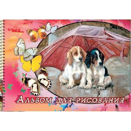 Купить Альбом для рисования Ульяновский Дом печати А-092
