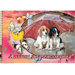 фото Альбом для рисования Ульяновский Дом печати А-092