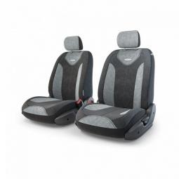 Купить Набор чехлов для сидений Autoprofi TRS/MTX-001G Transformer Matrix