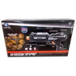 фото Набор оружия игрушечный Shantou Gepai «Снайпер» M01