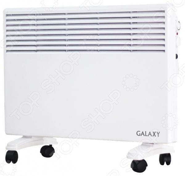 Конвектор Galaxy GL 8228Конвекторы<br>Конвектор Galaxy GL 8228 домашний электрический прибор, созданный для обогрева вашего жилого помещения. Отличается особой надежностью и хорошей мощностью. Температуру можно с легкостью отрегулировать с помощью поворотного переключателя на механическом блоке. Перемещение радиатора можно удобно проводить благодаря четырём подвижным колесам. Он не сжигает кислород и не сушит воздух, позволяет экономить электроэнергию за счет высокого КПД. Особенности:  Абсолютно тихая работа во время работы аппарат почти не создаёт дополнительного шума, что очень положительно сказывается на комфорте во время использования.  Алюминиевый нагревательный Х-элемент.  Защита от перегрева.  Возможность установки во влажном помещении.<br>