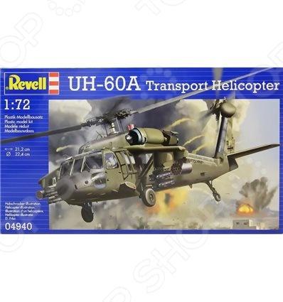 Сборная модель вертолета Revell 04940R «UH-60A»
