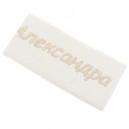 фото Полотенце подарочное с вышивкой TAC Александра. Цвет: молочный