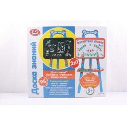 фото Доска магнитная для ребенка PlaySmart на подставке Р37364