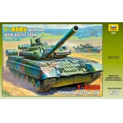 Купить Подарочный набор Звезда танк Т-80БВ