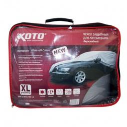 фото Чехол защитный для автомобиля KOTO, двухслойный. Размер XL