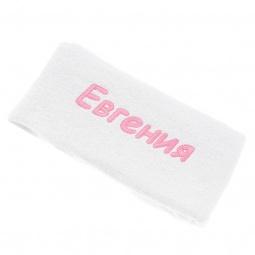 фото Полотенце подарочное с вышивкой TAC Евгения. Цвет: белый