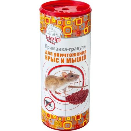 Купить Приманка-гранулы для уничтожения крыс и мышей Help 80280