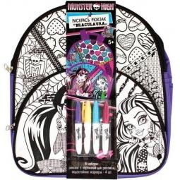 фото Набор для девочек: рюкзак и маркеры для ткани Росмэн «Дракула»