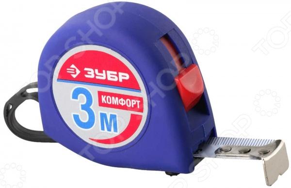Рулетка Зубр «Мастер. Комфорт» 34016