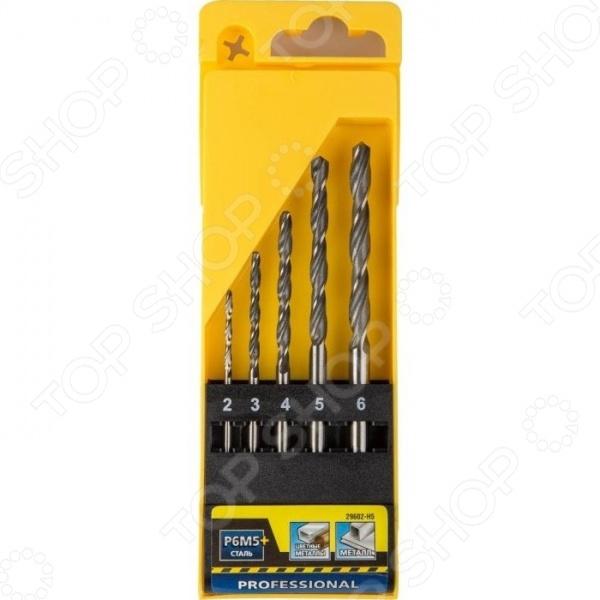Набор сверл по металлу Stayer Profi 29602-H5 набор сверл stayer master 29985 h5