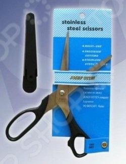 Ножницы Beifa TJD-2207