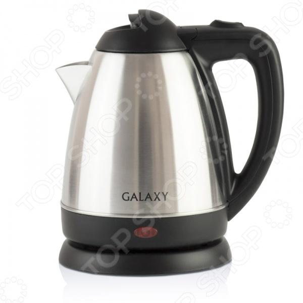Чайник GL 0317