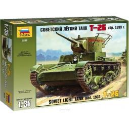 Купить Сборная модель танка Звезда «Т-26»