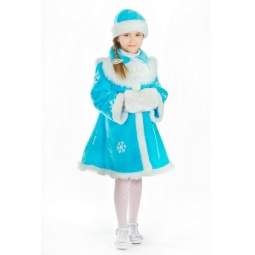 фото Костюм карнавальный для девочки Карнавалия «Снегурка»