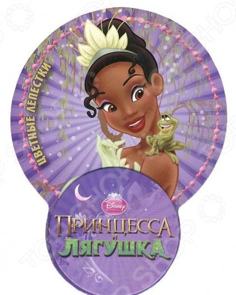 Принцесса и лягушка. Тиана и НавинСказки для малышей<br>Книжка-веер из картона для малышей с героями мультфильма Принцесса и лягушка . Для чтения взрослыми детям.<br>