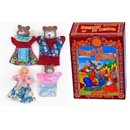 Купить Набор для кукольного театра Русский стиль «Три медведя» 40598. В ассортименте