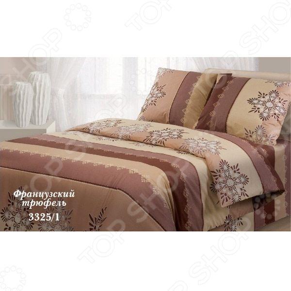 Комплект постельного белья Гармония «Французский трюфель». 1,5-спальный