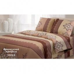 фото Комплект постельного белья Гармония «Французский трюфель». 1,5-спальный. Размер наволочки: 50х70 см — 2 шт