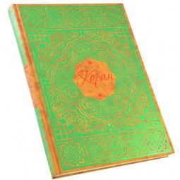 фото Коран