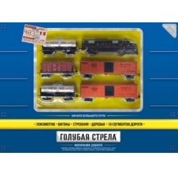 фото Набор железной дороги со светозвуковыми эффектами Голубая стрела 87125