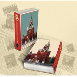 фото Книга-шкатулка Феникс-Презент «Кремль»