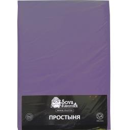 фото Простыня гладкокрашеная Сова и Жаворонок Premium. Цвет: фиолетовый. Размер простыни: 195х220 см