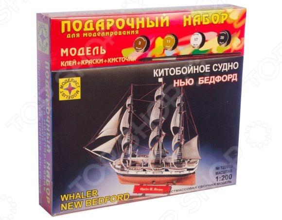 Сборная модель китобойного судна Моделист «Нью Бедфорд»