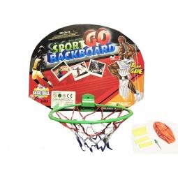 Купить Набор для баскетбола TX13103