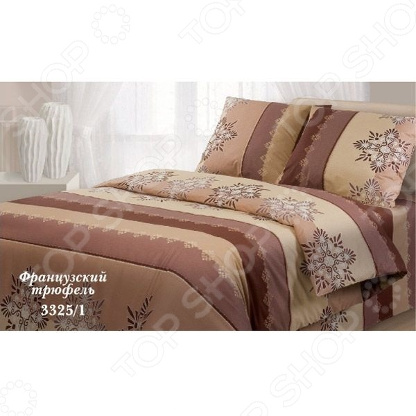 Комплект постельного белья Гармония «Французский трюфель». 2-спальный2-спальные<br>Комплект постельного белья Гармония Французский трюфель оптимальный выбор для современной хозяйки! Комплект произведен из поплина 100 хлопковой ткани. Материал белья мягкий и приятный на ощупь, не требует специального ухода, выдерживает множество стирок и великолепно держит форму. Оцените все преимущества поплина:  Мягкая, гладкая и шелковистая поверхность ткани.  Легко стирать и гладить, не беспокоясь о потере формы и цвета.  Показатели усадки минимальны, поэтому белье всегда будет соответствовать заявленным размерам.  Поплин обладает высокой стойкостью к бытовому трению, поэтому выдерживает множество стирок.<br>