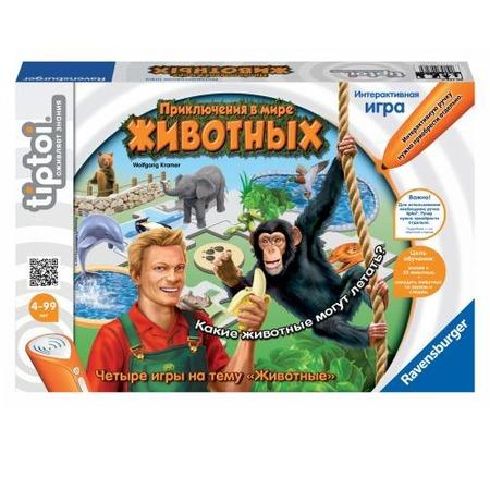 Купить Набор игровой развивающий Ravensburger «Приключения в мире животных»