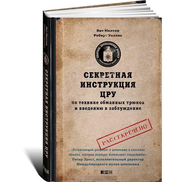 http://cdn2.top-shop.ru/e6/ed/img615_7a45fcf2ff05681ed0bbf6e2a775ede6.jpg